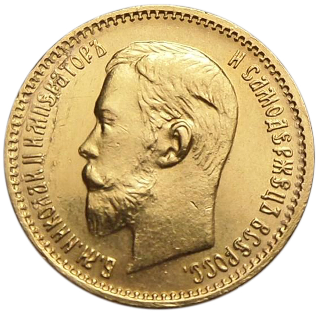 5 рублей. (АР). Николай II (золото). 1903 год. XF