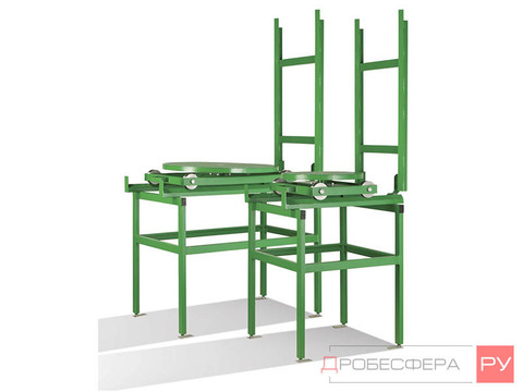Пути внешние для пескоструйного стола 500 мм