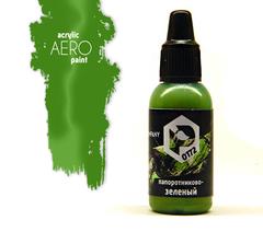 Pacific.Папоротниково-зелёный (Fern green) AERO