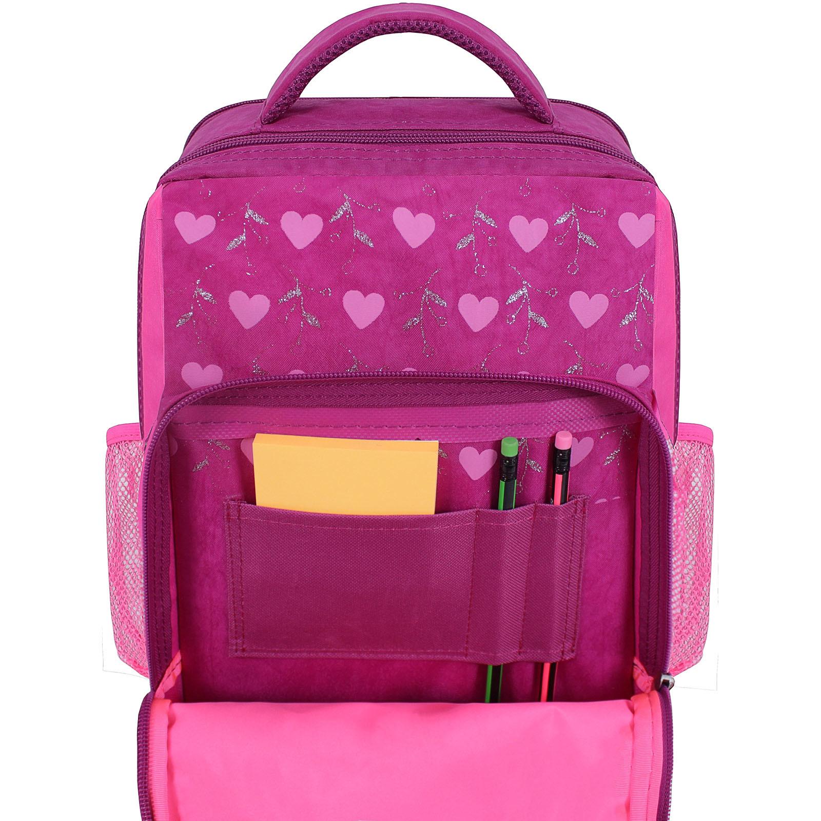 Рюкзак школьный Bagland Школьник 8 л. 143 малиновый 515 (0012870) фото 4