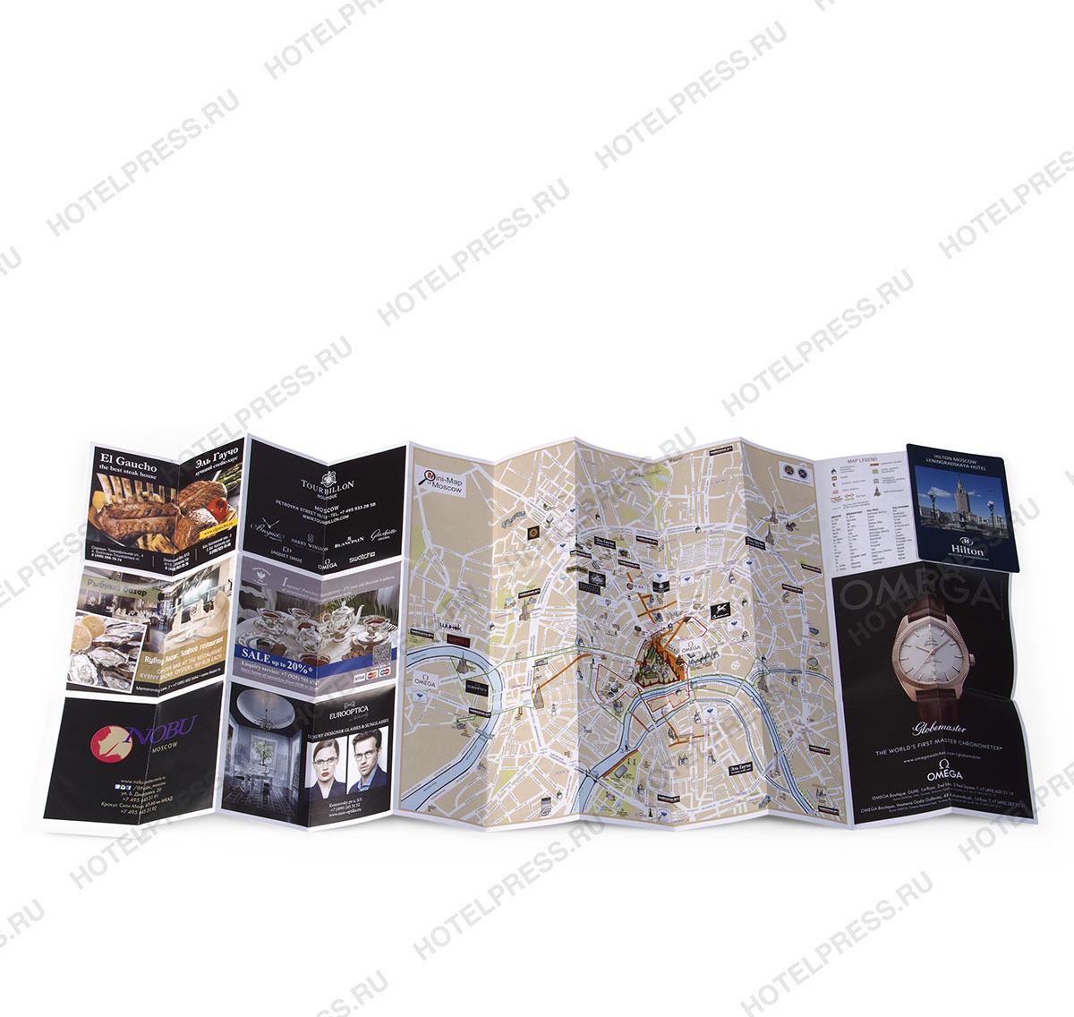 Складная карта отеля Hilton Moscow Leningradskaya