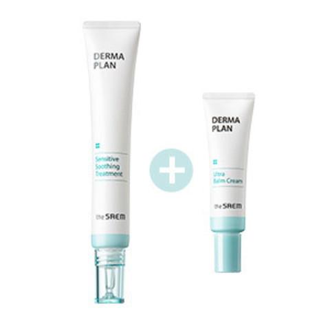 DERMA PLAN Sensitive Soothing Treatment Special Set