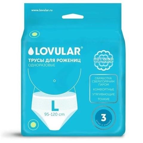 Lovular. Одноразовые трусы для рожениц HOT WIND 2 в 1, 1 уп/3 шт, L