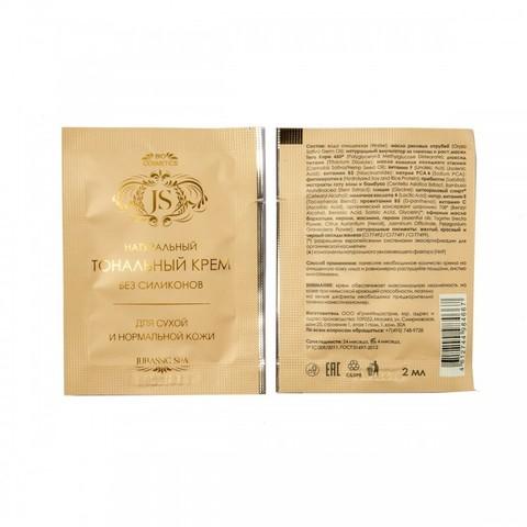JS Натуральный тональный крем для нормальной и сухой кожи, бежевый, 2 мл ШК 4667
