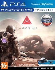 Farpoint (PS4, только для VR, русская версия)