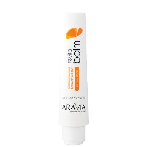 Восстанавливающий бальзам для ног с витаминами Revita Balm,ARAVIA Professional,100 мл.