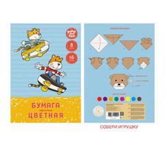 Набор цветной офсетной бумаги 16л. 8цв-Ловкие cкейтбордисты