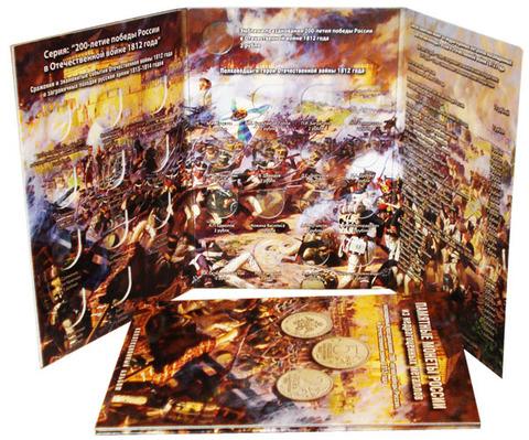 Альбом Война 1812 года