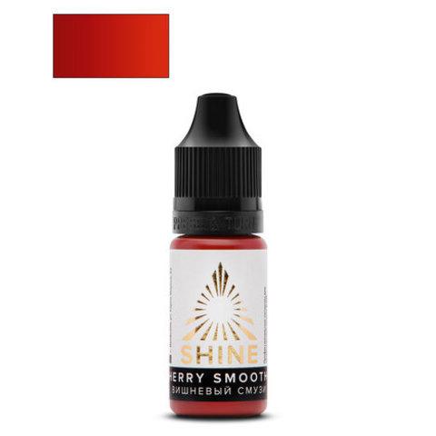 Пигмент Shine Cherry Smoothie / Вишневый смузи