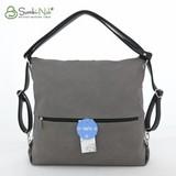 Сумка Саломея 387 французский серый + черный (рюкзак)