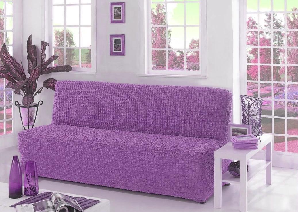 Чехол на диван без подлокотников, сиреневый