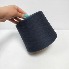 Iafil, Whirl, Хлопок 100%, Очень темный синий, мерсеризованный, газоопальный, 3/100, 3330 м в 100 г