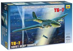 Самолет «ТБ-7»