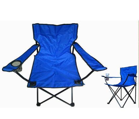 Кресло складное туристическое с подстаканником