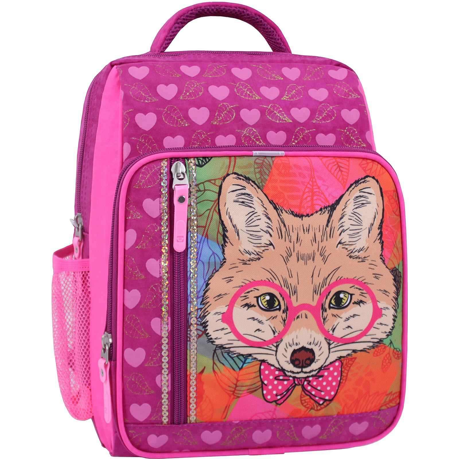 Рюкзак школьный Bagland Школьник 8 л. 143 малиновый 512 (0012870) фото 1