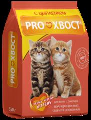 Корм ProХвост для котят с цыпленком