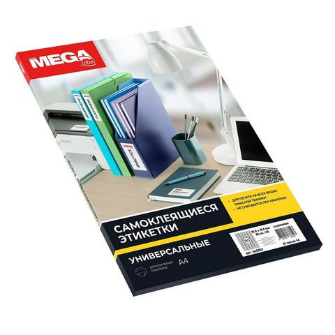 Этикетки самоклеящиеся Promega label удаляемые белые 35.6x16.9 мм (80 штук на листе А4, 25 листов в упаковке)