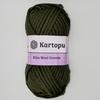 Пряжа Kartopu Elite Wool Grande K1404 (Хвоя)