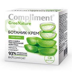 GreeNature Ботаник-крем Сок Алоэ для сухой и чувствительной кожи лица, 50 мл