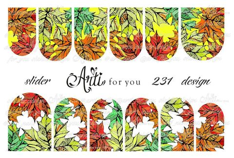 Слайдер Arti for You №231