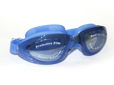 Очки для плавания, анатомическая форма линз, литая оправа, материал оправы - силикон, линзы с защитой от UV-лучей, антизапотевающее покрытие, беруши в комплекте. Пластиковая упаковка :(MC800):