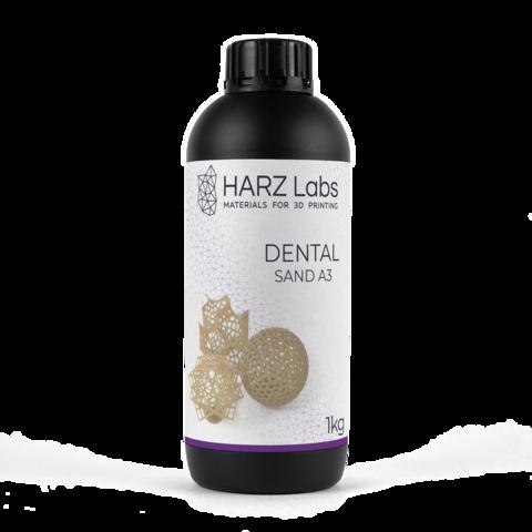 Фотополимер HARZ Labs Dental Sand (A3), бежевый (1000 гр)