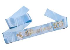 Лента «Выпускница 2021», атлас голубой ЗD