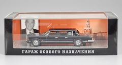 ZIL-41051 CPSU General Secretary Chernenko DIP 1:43