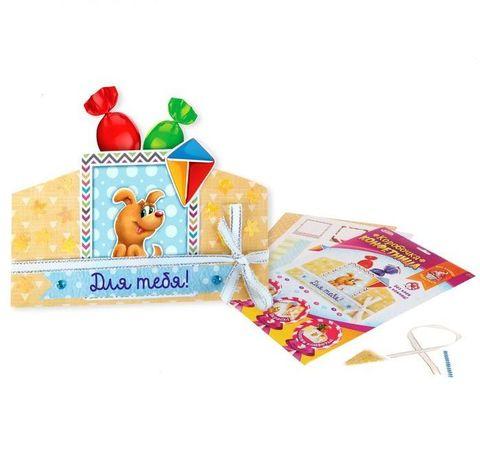 067-6556 Набор для создания коробочки-конфетницы