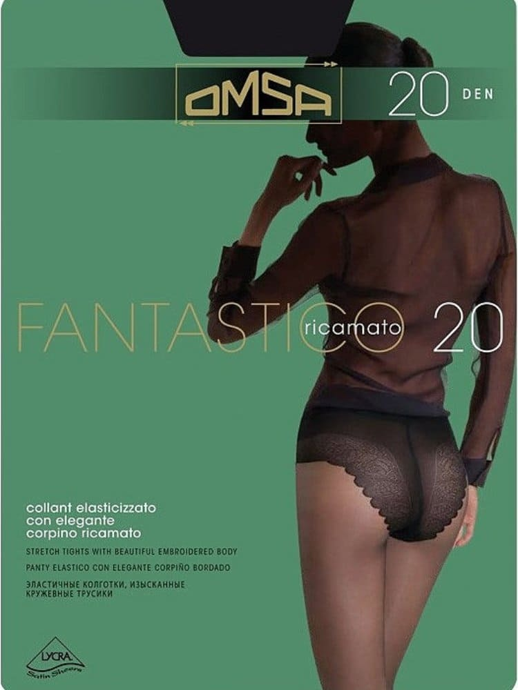 Колготки FANTASTICO 20 Колготки import_files_b0_b0c7bb1c2c2b11e880e60050569c68c2_9ac256cd4f7211e880e60050569c68c2.jpg