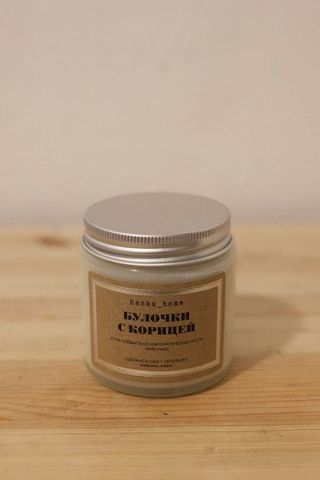 Соевая свеча Булочки с корицей - 120 мл