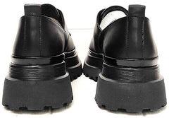 Модные женские туфли на низком каблуке Marani magli M-237-06-18 Black.