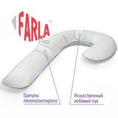 Farla. Подушка для беременных Care Pro-J с двойным наполнителем, вид 1