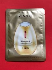 Распродано - Питательная маска для лица с мембраной яичной скорлупы и экстрактом дрожжей VENZEN,