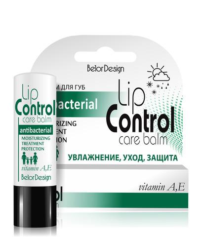 Бальзам для губ Lip Control Spf Антибактериальный