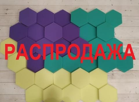 ♪ РАСПРОДАЖА ♪ Акустический поролон ECHOTON Hexagon (12шт)