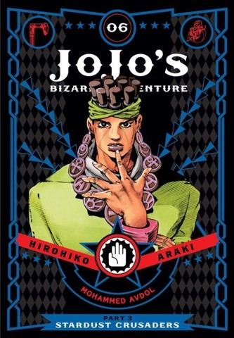 JoJo's Bizarre Adventure: Part 3 - Stardust Crusaders Vol.6 (На Английском языке)