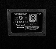 Акустические системы пассивные JBL JRX225