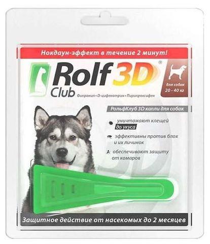 Rolf Club 3D капли для собак инсектоакарицидные 20-40кг