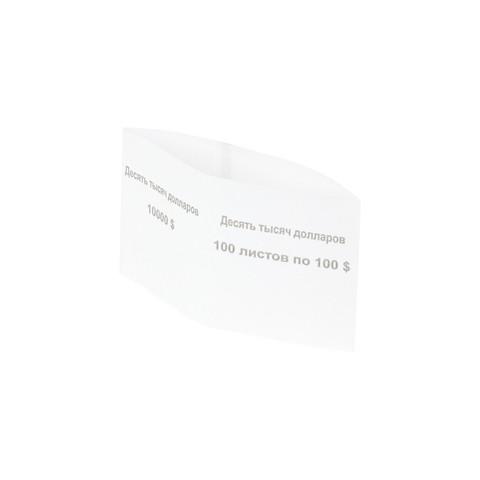 Кольцо бандерольное номинал 100 $ (40х76 мм, 500 штук в упаковке)