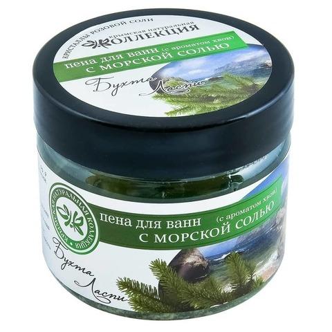 Пена для ванн с морской солью «Бухта Ласпи» (с ароматом хвои) Крымская Натуральная Коллекция