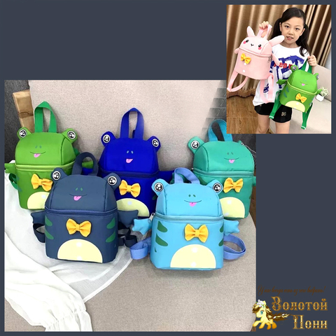 Рюкзак детский (30х22) 210423-КП80006