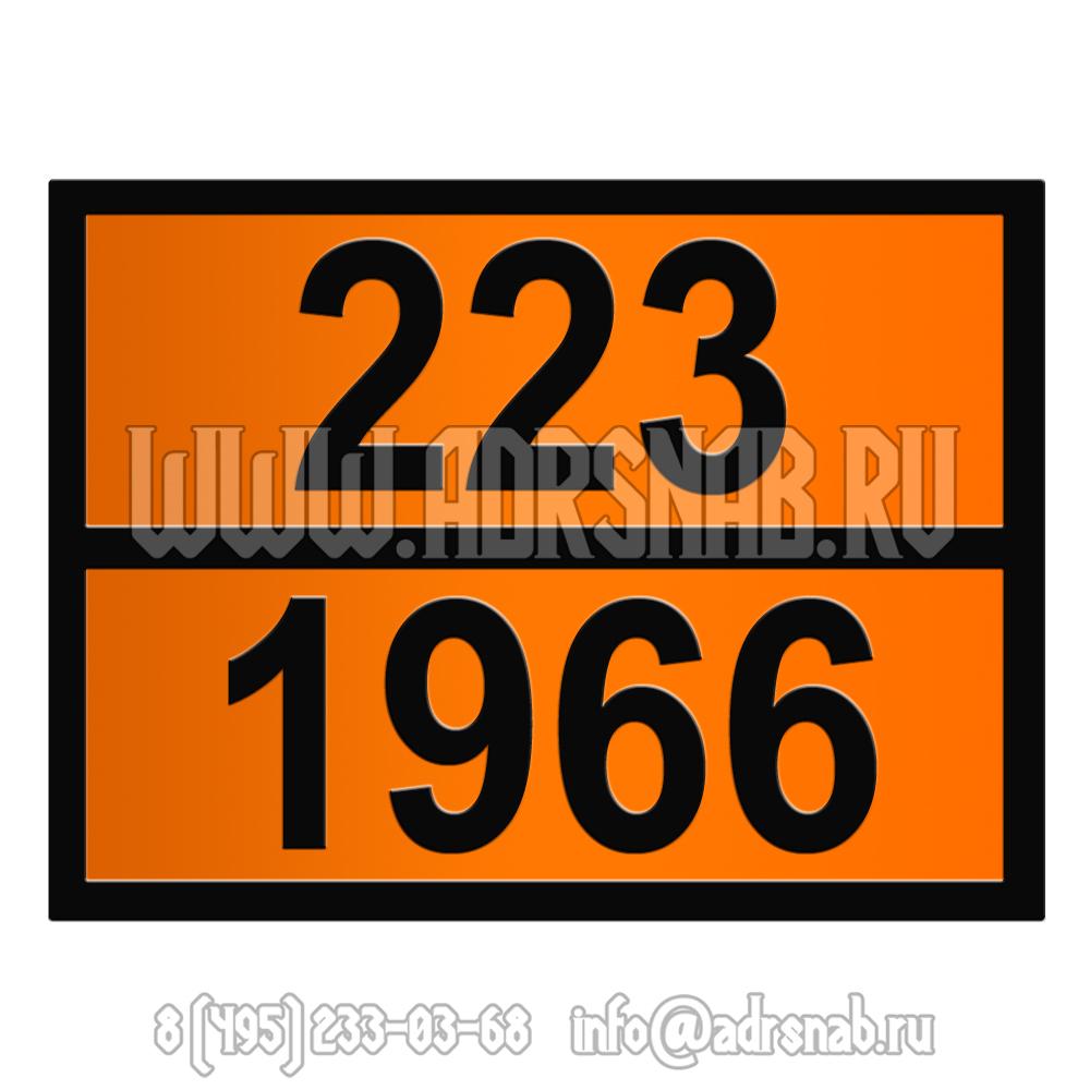 223-1966 (ВОДОРОД ОХЛАЖДЕННЫЙ ЖИДКИЙ)