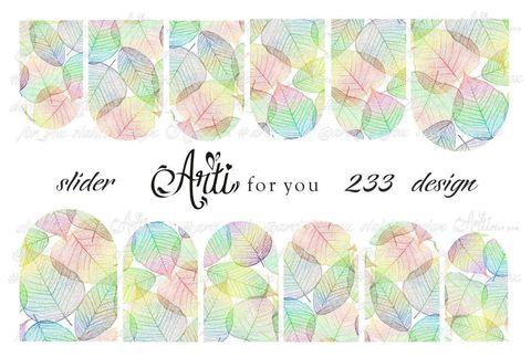 Слайдер Arti for You №233