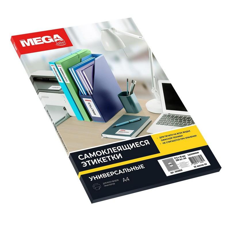 Этикетки самоклеящиеся Promega label удаляемые белые 17.8х10 мм (280 штук на листе А4, 25 листов в упаковке)