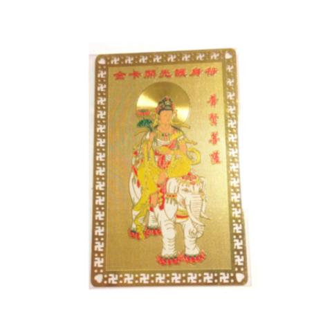 Металлическая карточка Гуань Инь на слоне