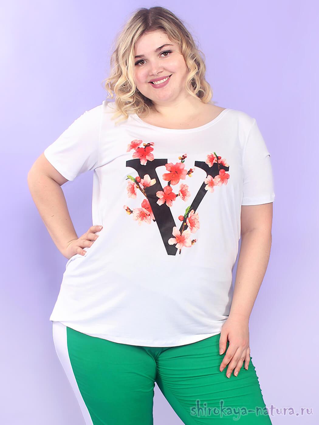 Белая летняя футболк для полных женщин