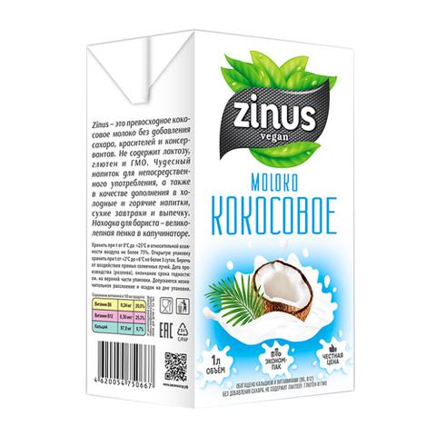 Напиток Zinus молоко кокосовое, 1л. (Продальянс)