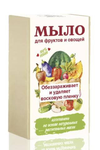 Мыло для фруктов и овощей и для мытья посуды Белая улитка, ТМ KLEONA