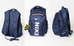 Рюкзак NK Темно-синий